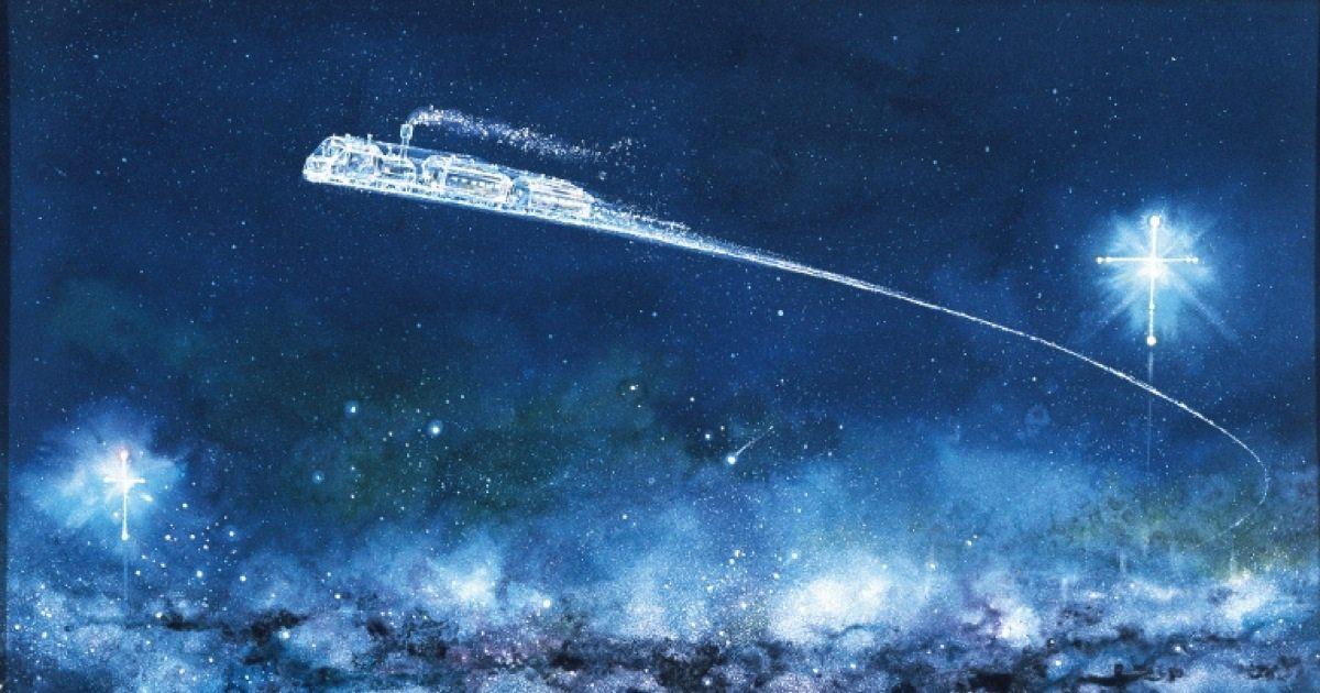 夜空に吸い込まれるように走る銀河鉄道 in伊丹空港