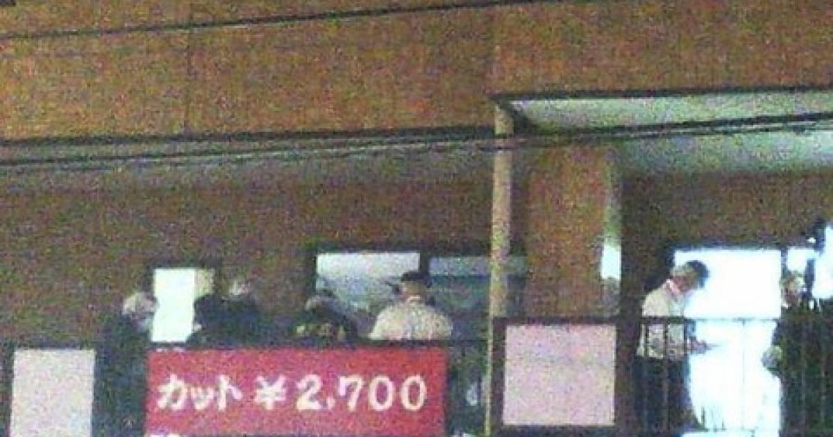 東京都狛江市の美容室「 コピエ 」店長の上舘(かみだて)ひとみさん(58)同居していたオーナー男 逮捕
