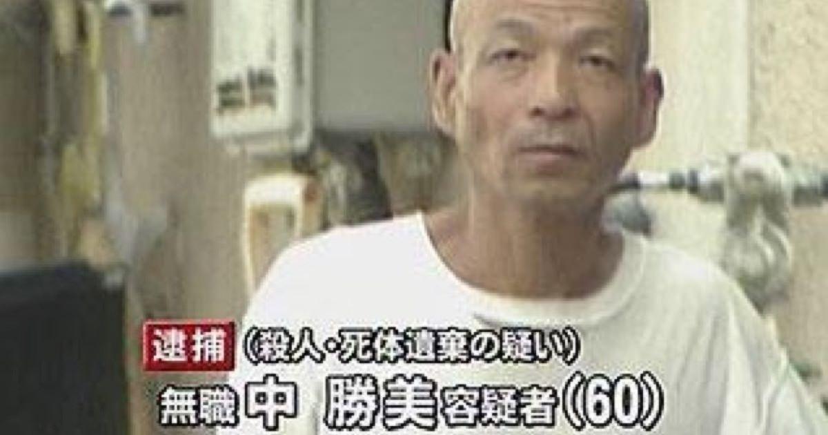 舞鶴事件で無罪となった中勝美 容疑者(66)を殺人未遂容疑で逮捕 大阪で女性の顔、胸など約10カ所を刺す