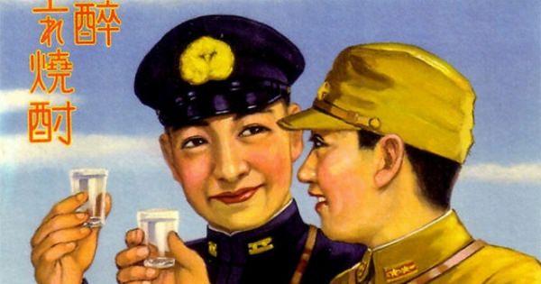 あなたならどう感じる?新しい?懐かしい?120年前の日本の広告がセンスありすぎてネットで意見が分かれています