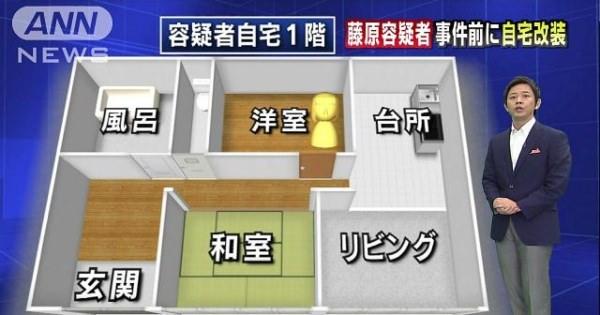 【マスコミに揺さぶられる前に】岡山県倉敷市の小学5年女児監禁事件のネットの声 まとめ