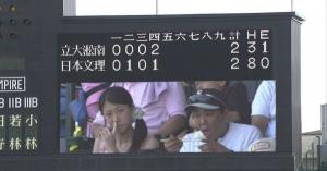 【右の男の表情もじわる】ハナクソをほじっている瞬間を甲子園の電光掲示板にデカデカと映された女性