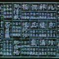 宇宙の果てをも飛び越す程の数字にある桁数のお話。1979 日本IBMのCM