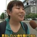【クスリのある所に、この女あり】ASKA保釈のファンインタビューでTBSが例の女性を起用