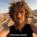 スタート直前ではキレイな男が総移動距離4500kmの中国横断する過程で伸びる髪と髭の成長記
