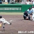 <高校野球>東海大四・西嶋投手の超スローボールの是非
