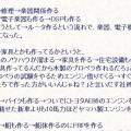 ヤマハの歴史がスゴい!TOKIOっぽい、ん?どっちがスゴいんだ?いや・・どっちもスゴいのか!!