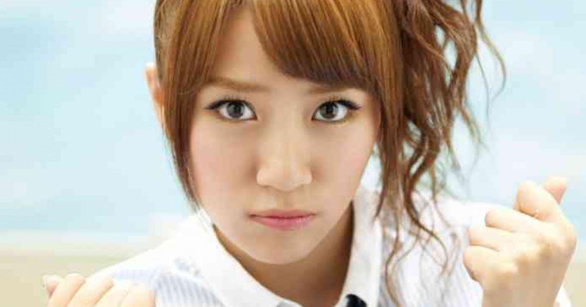AKB48の高橋みなみがTwitterを始めてたw「Twitterに乗り遅れた女」というbioが秀逸