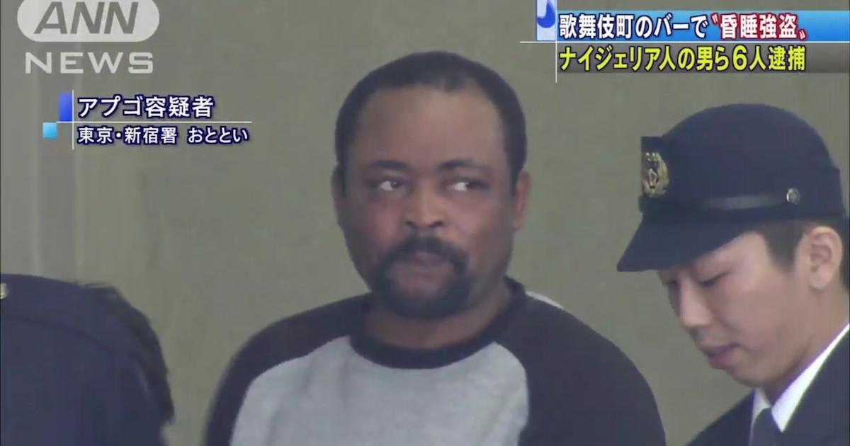 歌舞伎町のぼったくりはまだ存在していた 眠ったすきに20万円 2億円超荒稼ぎ