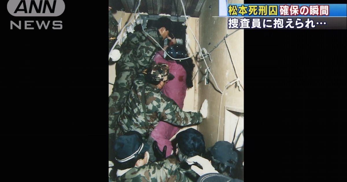 地下鉄サリン事件から20年・・・麻原容疑者逮捕の瞬間を写した未公表の写真