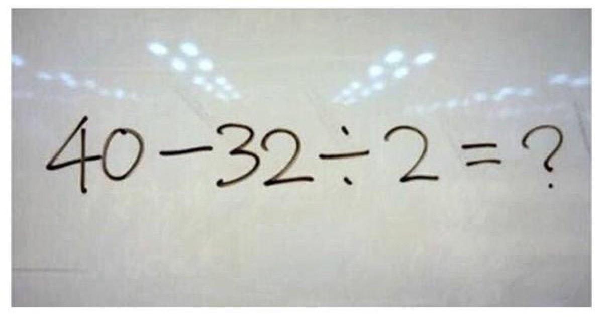 【正答率35%】40-32÷2=? 君はこの問題を解けるかな?