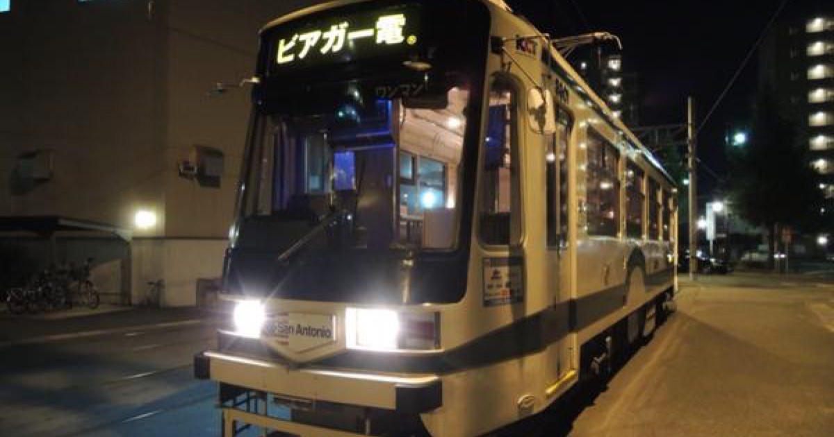ビールを飲みながら電車に乗れる熊本の「ビアガー電」車窓を楽しみながらビールを♪