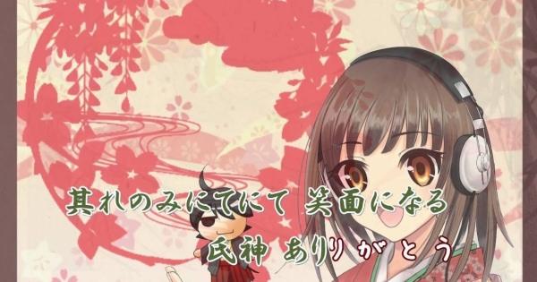 まだまだ熱い武士語!!様々なシチュエーションで使える「武士語で候。」買いです