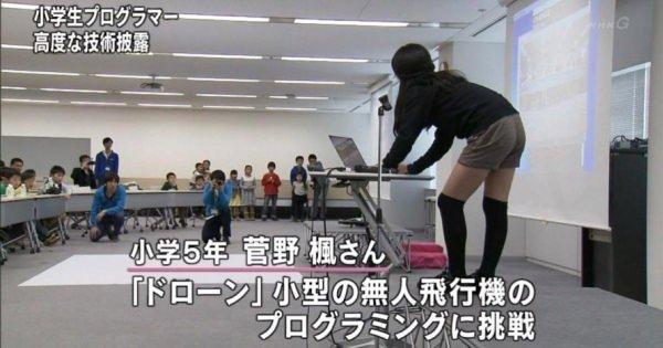 JCプログラマー菅野楓ちゃんの生足ニーソお尻がたまらんのです