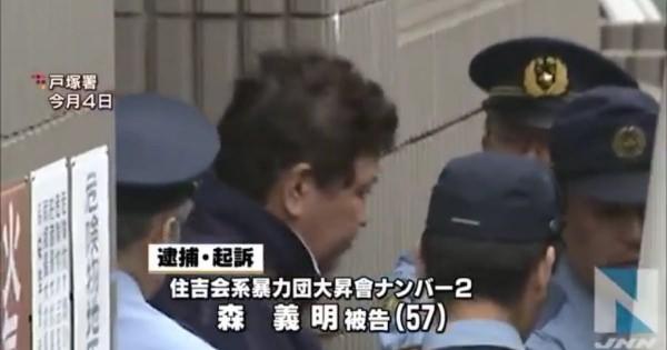 きっかけはASKA「新宿の薬局」と呼ばれてた大昇会がほぼ壊滅 まとめ