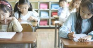 来年から小学9年生になっちゃう?来年から制度化される「小中一貫教育」で変わる学校のカタチ