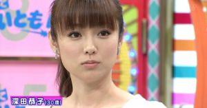 深田恭子の顔が激変「顔が変わった?」との声が多数、その理由とは?