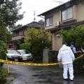 京都市左京区2遺体:スーツケースに入れられた赤羽敬さん(55)が遺体で見つかる