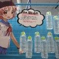 らしんばん秋葉原店がイロハスのラベルを剥がし「聖水」として販売これは「景品表示法違反」なのか?