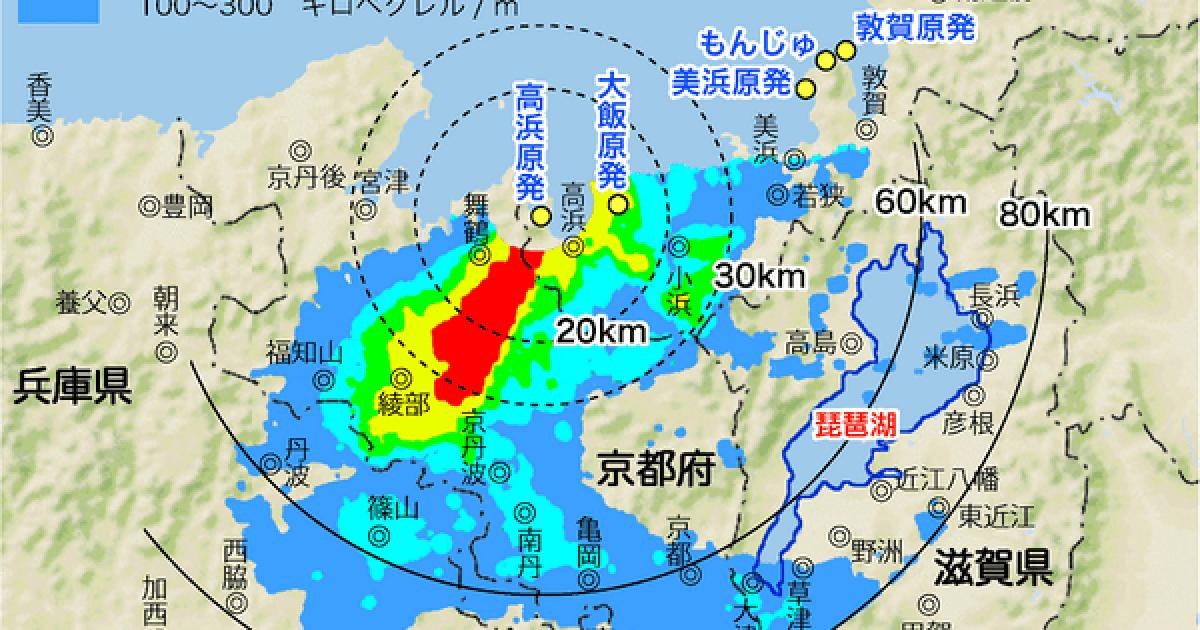 放射能汚染は備えようがないけど・・・高浜原発を中心に福島 ...