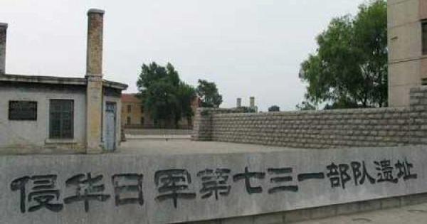 731部隊(中国で生物兵器の開発)は日本の医療の原点:そして小保方さん騒動の理研の前進