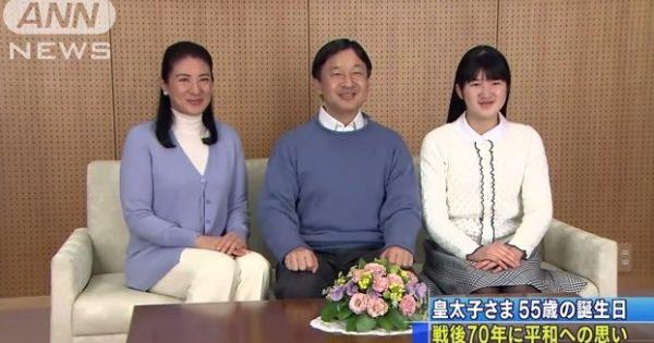 NHKなどの大手メディア、皇太子さまの憲法発言を報じず!海外では好意的な反応!中国人「皇太子さんは素晴らしい」