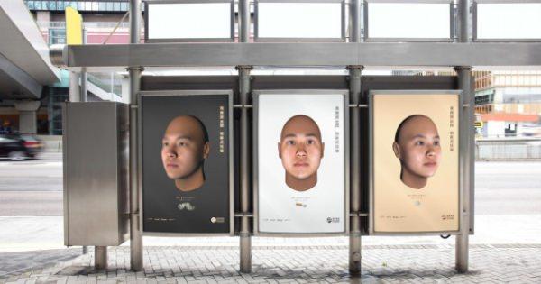 <香港は凄い!!!>   ゴミについたDNAから顔を復元、ポイ捨てした人をポスターにするキャンペーン