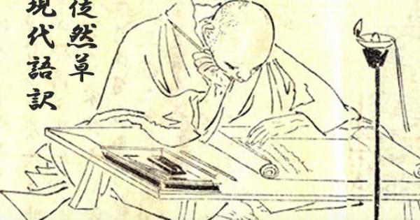 700年前の『徒然草』を現代語訳したら…現代人にも突き刺さるいい話だった!