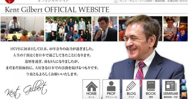 『NEWS23』攻撃の呼びかけ人、ケント・ギルバートをTBS、NHKがコメンテーターに起用! 安倍別働隊に屈服するテレビ局