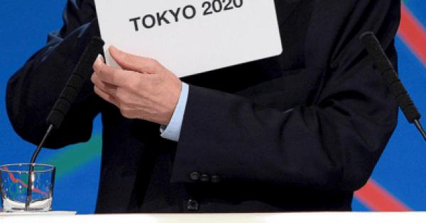<汚い金で汚される五輪・・・、東京もか?> 東京・リオ五輪招致で汚職の疑い、仏検察が捜査