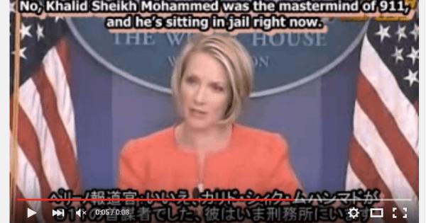 <またバレたアメリカの嘘・・・> 911の首謀者はビンラディンでは無いと認める、ペリーノ報道官(米)