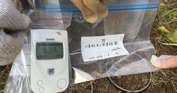 <福島は収束どころか深刻度が増している!> 福島「放射性物質」土壌汚染調査 8割の学校で驚愕の数値が!