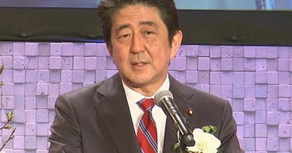 <陰謀論と恐れることなかれ~古今東西、公式見解や発表に真実などない>  安倍政権の背後にある「日本会議」の知られざる実態と自民党・・・興味あれば自分の目と耳で確かめ自分の頭で考えろ!