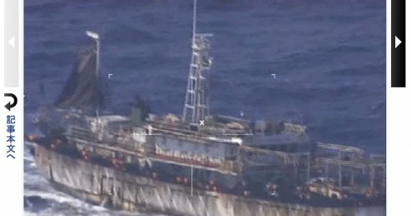 これは当然の権利だと思う!  アルゼンチン沿岸警備隊が中国漁船を撃沈 違法操業で「警告無視」
