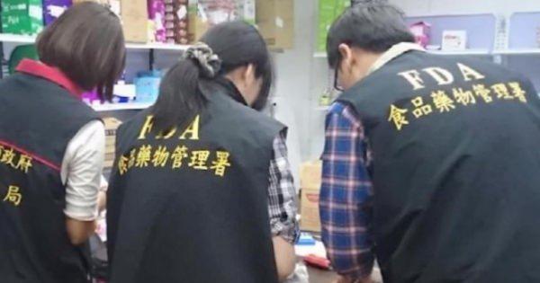 <この現実を真摯に受け止めようよ~!> 福島原発事故から5年、各国の食品輸入制限は解除されず!日本産を規制している国は30カ国以上に!