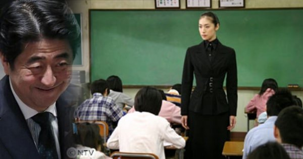 <・・・驚愕の完全一致!>  10年前のドラマ「女王の教室」での指摘、現在の日本の姿と完全に一致していることが明らかに