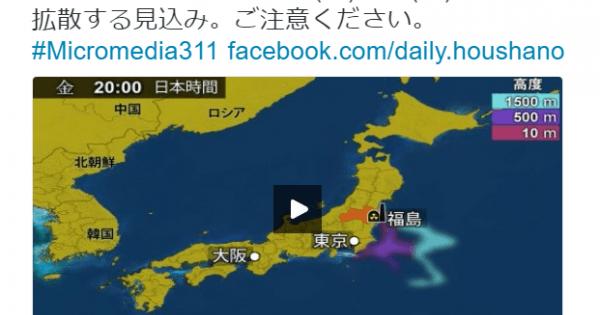 【関東注意】<25(金)5時〜27(日)10時> 福1からの放射性物質は、25(金)、26(土)は関東に拡散する見込み。ご注意ください。