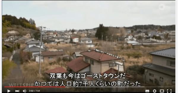 ドイツが福島の現状を正確に伝える8分・・・全員見るべし・・・ドイツARD「放射能汚染された土地」2016年3月12日