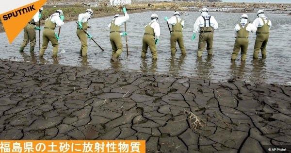 <山や河川の除染はしてない~放ったらかしなのだから当然だと思うのだけど!!>  福島県の川の土砂に高い放射能汚染が発見された。NHKによれば、当局は沿岸への立ち入りを制限する意向という。