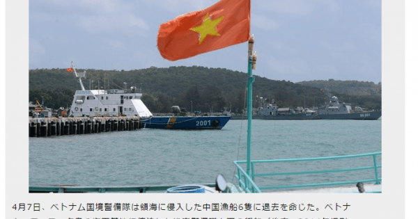 日本の内政よりも国際情勢が微妙にだけど激しく動き始めてる・・・中国の脅威に東南アジア諸国が「頼みの綱は日本」 4カ国調査で「日本に好感を抱く」人が80%以上