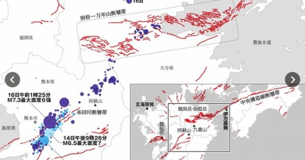 「震源、じわじわと東に」 別の活断層に影響の可能性 2016年4月16日 朝日新聞デジタル