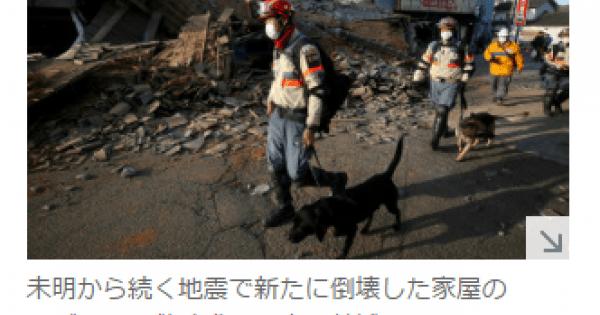 やはり・・・なにかが変だと~発言する専門家も! 熊本地震 気象庁課長 観測史上、例がない事象を示唆