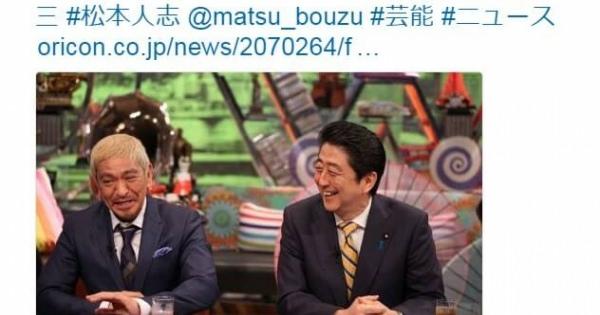 65歳以上の3万円ばら撒きも始まった~安倍政権は熊本地震を理由に消費税増税を凍結、衆参ダブル選挙、改憲を狙うだろう