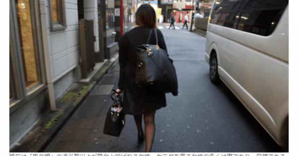 こりゃぁ、明治維新の時のように<からゆきさん>続出になる一歩手前か・・・? 震災で職を失いAV女優になった66歳の現実  日本の底辺でいま何が起きているのか