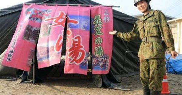 なんとなく色っぽいね~! 【熊本地震】仮設「女湯」に感謝の声 東北から派遣の陸自女性隊員が活躍