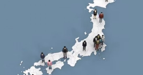 日本はチェルノブイリよりも人口が減っている・・・!!? 人口減少で絶滅する恐れのある民族、日本が世界トップに!2050年までに3000万人減少も!次点はウクライナ!