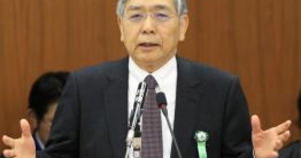 """ついにギブアップ…黒田総裁がアベノミクスの失敗""""認めた"""""""