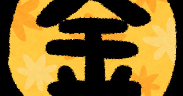 【Twitter】「きんようび」 まとめ【トレンド】
