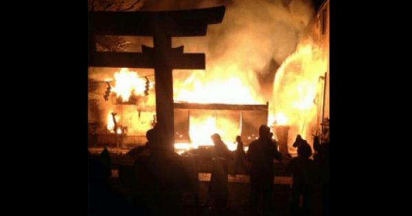 <日本会議の指示???> マスコミは例のごとく報道できないが神社仏閣の全焼事件が今頻発している・・・国民の知らないところで不気味な暗闘が繰り広げられている