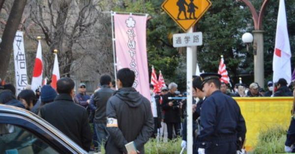 ヘイトスピーチのデモ、川崎市が全国初の「不許可」判断 今後は道路使用許可が焦点に